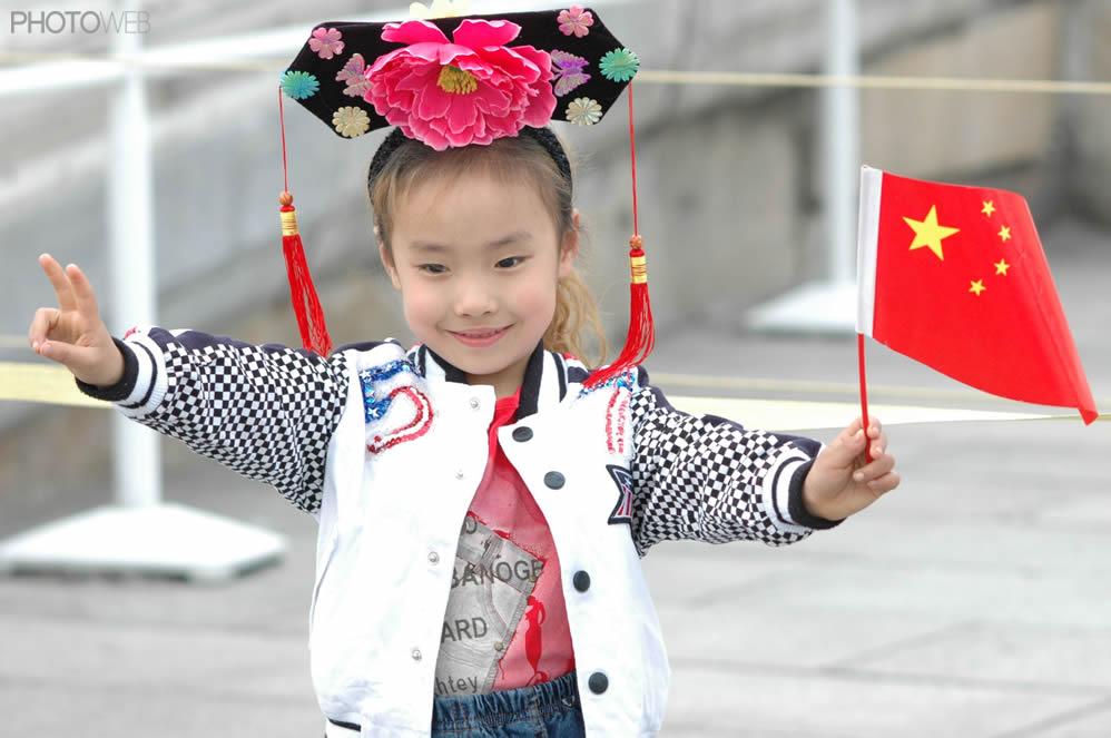 Resultado de imagem para POVO CHINES